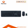 The chepest 2.4G Wireless Keyboard and Mouse Combo MT-4700