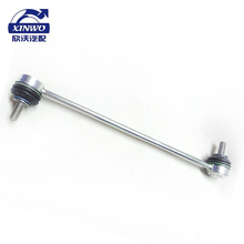 안티 롤 바 link 덤 불 OE 30648461 차 앞 <span class=keywords><strong>안정제</strong></span> 바 link kit 대 한 Volvo XC60 S60 s80