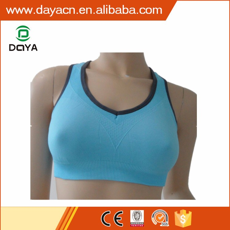 2017 women's fashion comfortable seamless sports bra