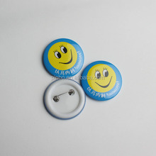 Promotion reusable name badges,wholesale high quality PVC pin button badge materials