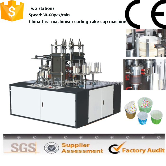 Market good selling wax coating paper cup machine price