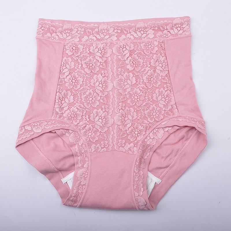 Neues Design Hohe Taille Atmungsaktiv Weiche, komfortable Inkontinenz-Unterwäsche
