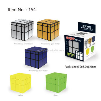 qiyi mofangge speed cube twist cube brain toy customized cube