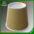ripple corrugated double wall disposable coffee paper cup