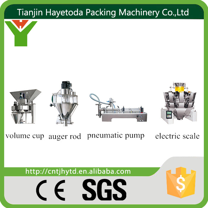 vertical full automatic packaging machine