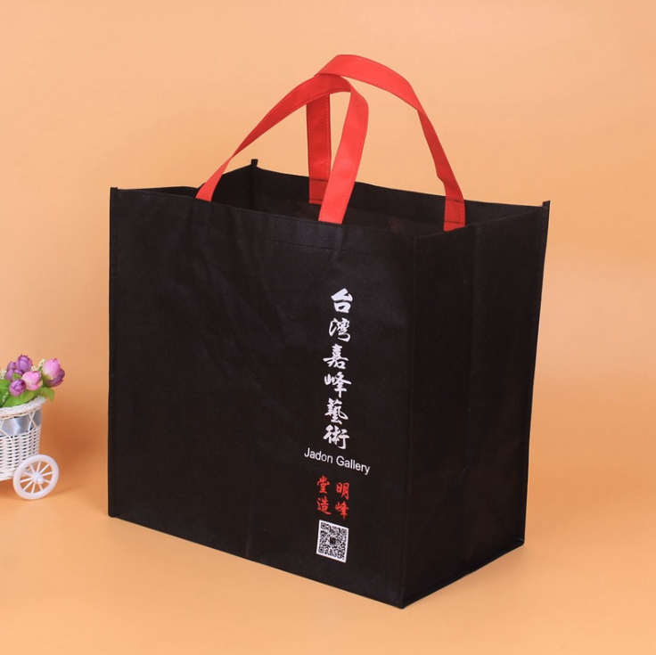 Fancy Recycle Reusable Custom Promotional Non Woven Bag With Logo