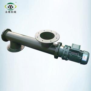 horizontal grain auger screw conveyor for sale