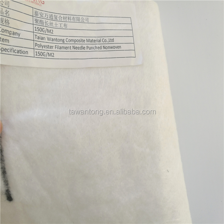 Hot sale high quality Warp knitted composite geotextile High quality 100g PP Woven geotextile for silt fence
