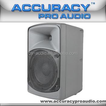 Wireless Audio System 12v Battery Active Speaker Pb01-08gy