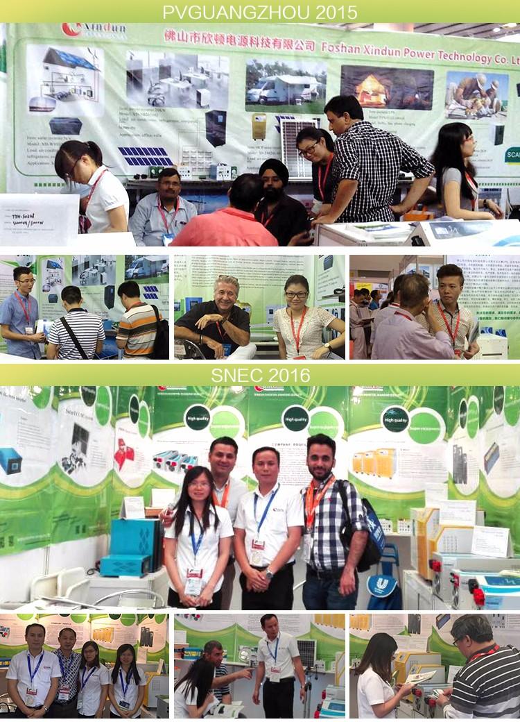 Xindun exhibition and customer