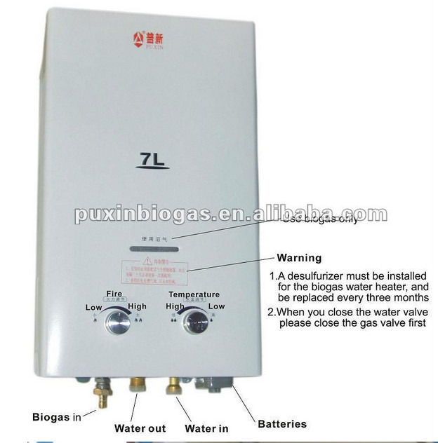 PUXIN household instant biogas water heater