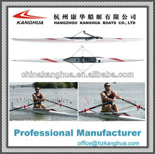 Carbon Rowing Scull