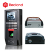 Realand M-F131 office fingerprint door security lock access system