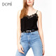 Women's Eyelash lace Camisole Black Cami Top