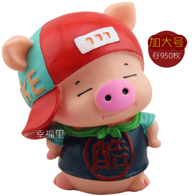 cuit  pig piggy bank vinyl pig piggy bank fashion decoration gift lovely pig shape coin bank children birthday gift