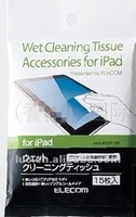 wet cleaning wipe accessories for IPAD/screen cleaning for notebook