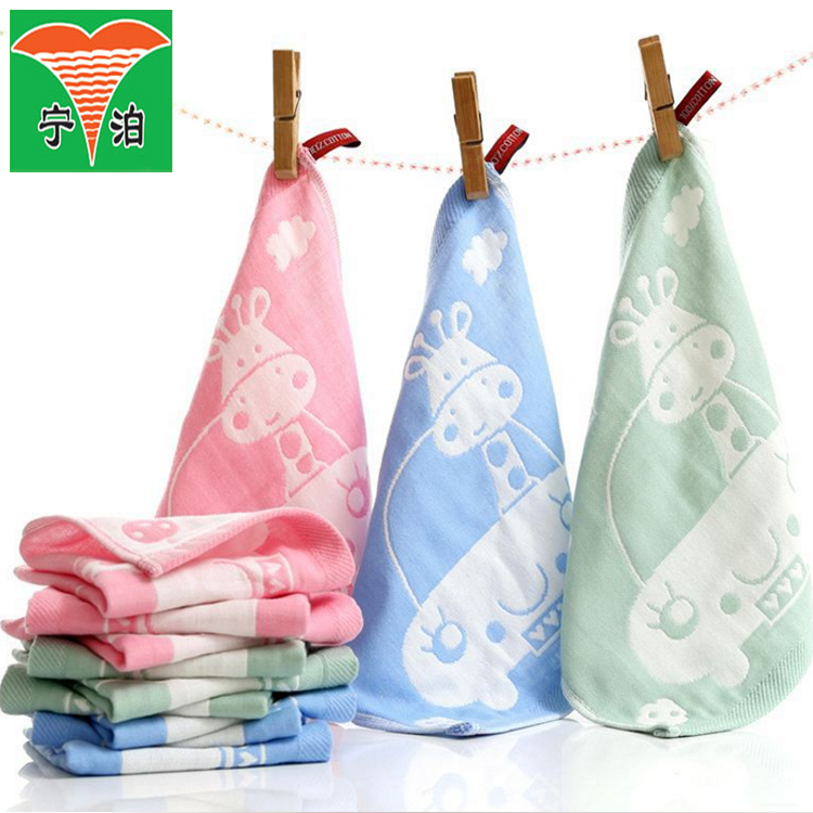 Professional factory supply cotton 4 layers jacquard gauze printed kitchen tea towel