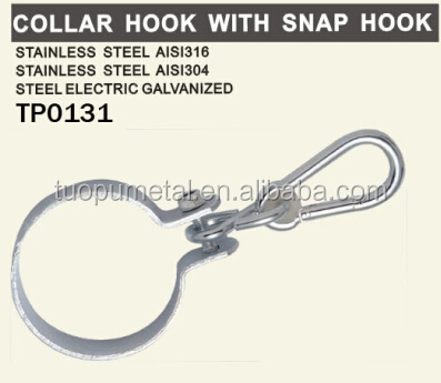 China electric galvanized swivel snap hook with loop,stainless steel collar hook with snap hook,swivel lifting eye hooks