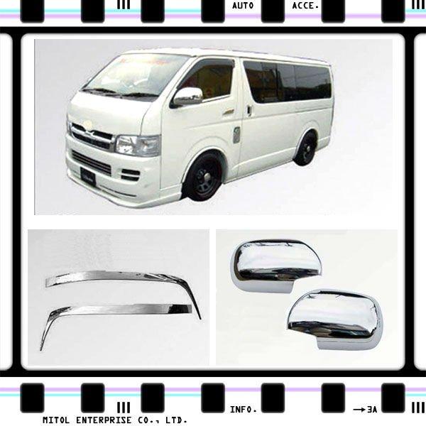 Chrome Toyota Hiace 2015. Toyota. Schematic My Subaru & Wiring