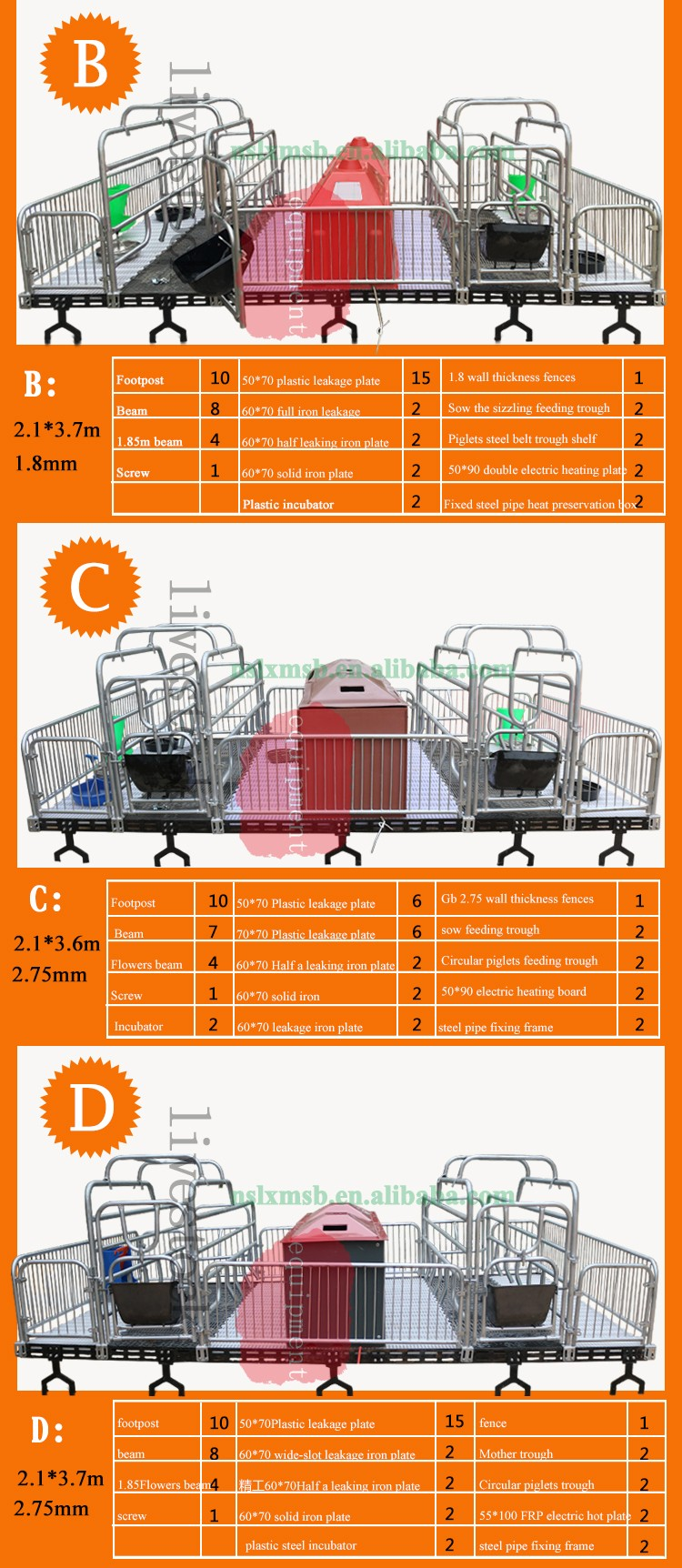 Small animal farm whole set pig equipment 2017
