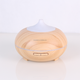 Professional customized best electric essential metal oil diffuser