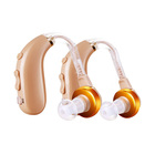 Hot Sell ABS Material Mini Electric Digital Cyber Sonic Micro Ear Sound Amplifier Hearing Aid Hear Aids