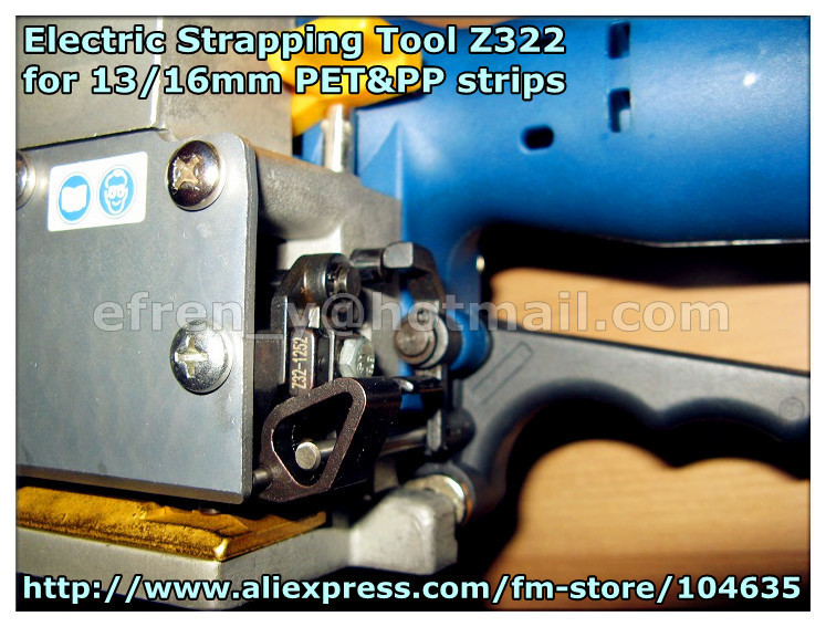 strapping tool 5