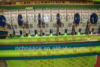 Computerized Quilting Embroidery Machine Best Pattern Precision, Best stitch quality machine