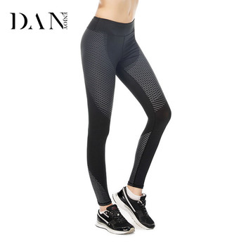 e367627b45 New High Waist Compression Yoga Pants Dit Fit Fashion Woman Reflective Running  Pants