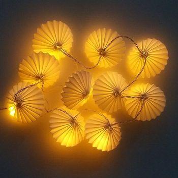 DIY Origami Box Lights : Origami Lights | 350x350