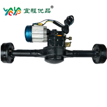 Electric rickshaw rear differential axle, electric tricycle parts, electric car rear axle
