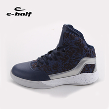 new arrival mesh comfortable basketball sports shoes for men 2017