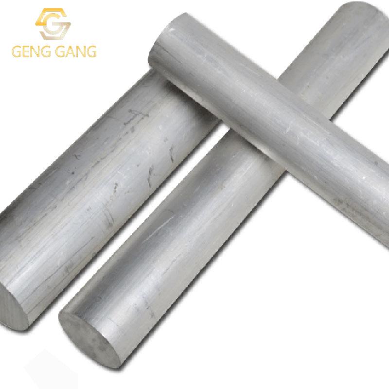 China Aluminum Bar Stock Price, China Aluminum Bar Stock