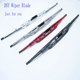 All Season Chromed Universal Frame Colored Windshield Wiper Blade