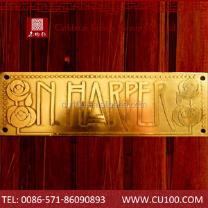 Custom bronze/brass blank metal plaque