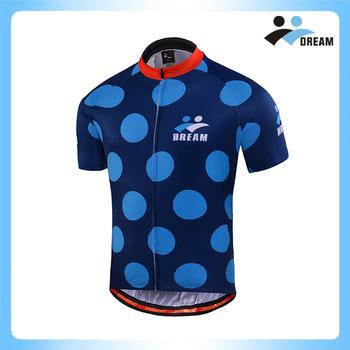 9c8033a5a Dream Sport Cycling Wear