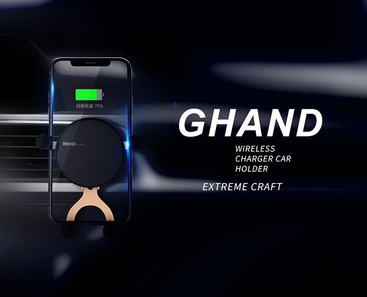 RECCI Ghand series 10W (5V, 2.1A) wireless charging car bracket holder