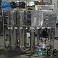 Guangzhou CX automatic drinking water treatment machine factory