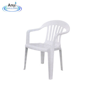 White Plastic Beach Chairs Supplieranufacturers At Alibaba
