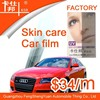 400% UV rejection skin care car vinyl wrap with high quality