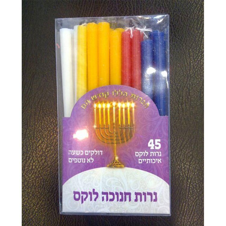נפלאות מצא את נרות חנוכה בסיטונאות היצרנים נרות חנוכה בסיטונאות hebrew GL-91