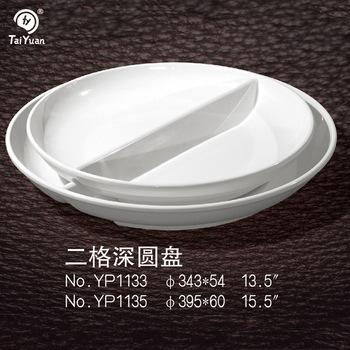 Custom Design Melamine Dinner Plastic Divided Plates