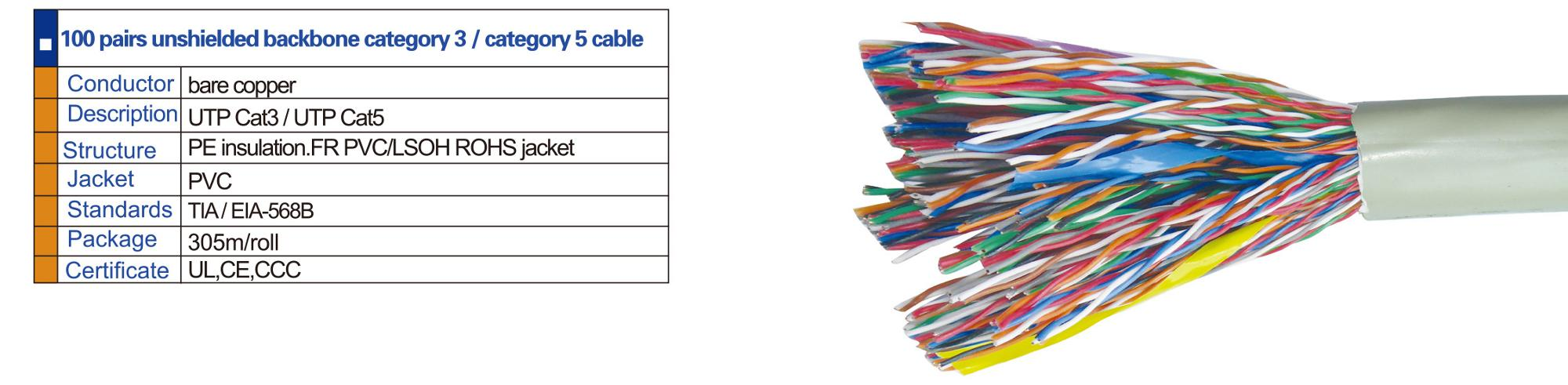 100 Pairs Unshielded Backbone Category 3 5 Pvc 305m 568b Color Code Telephone Cable
