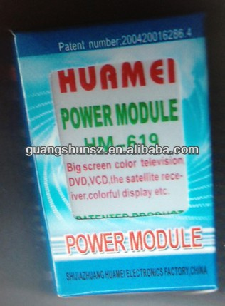 Hight Quality New And Original Hm-619 Power Module Huamei Brand ...
