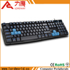 laser carved letter gaming keyboard replacement keyboard for lenovo laptop