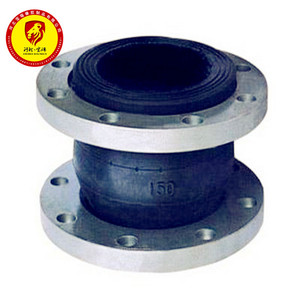 High quality DN 32mm single sphere flexible rubber joint flange and flexible rubber expansion joint