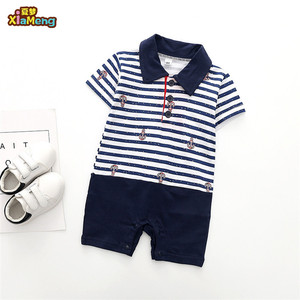 c9fc74564 China Polo Baby Boy, China Polo Baby Boy Manufacturers and Suppliers on  Alibaba.com