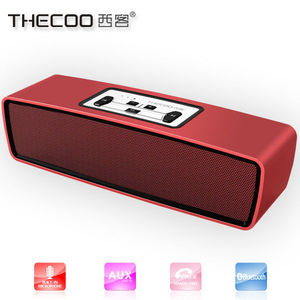 Promotional hi-end corporate gifts, compact aluminum studio Red wireless digital speaker with cinematic surround sound