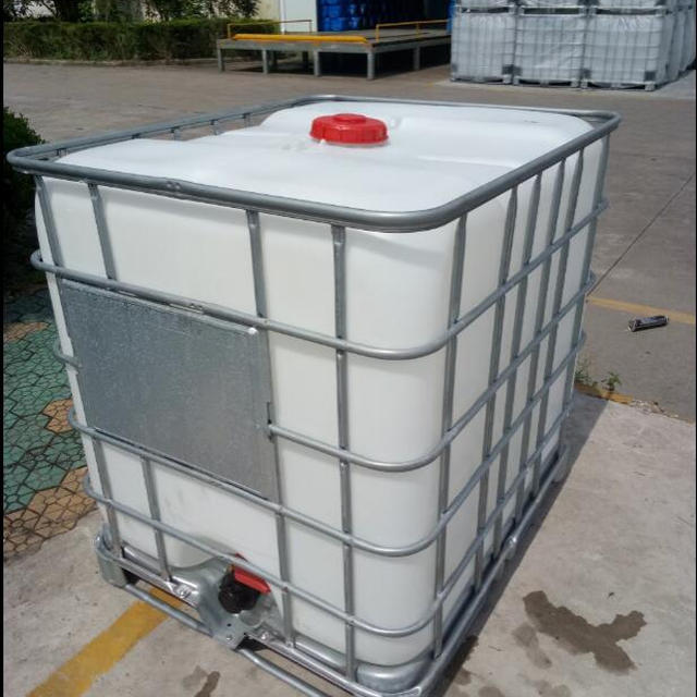 China Plastic Chemical Container Manufacturer Wholesale Alibaba