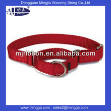 adjustable funny logo branded dog collar